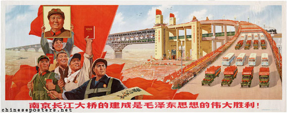 Chinese Propaganda Posters - China as a Paradise