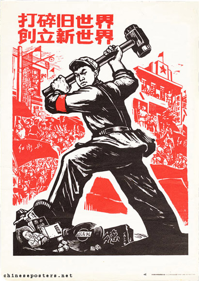 Chinese Propaganda Posters - Cultural Revolution