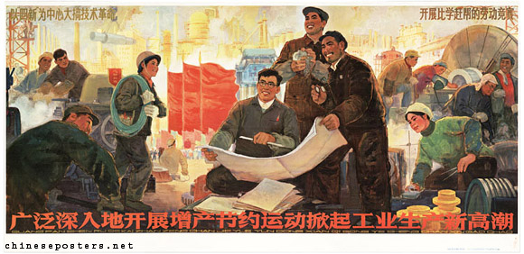 Chinese Propaganda Posters - Intervening Years