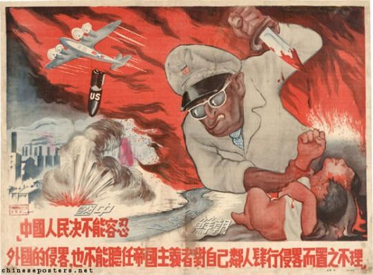 world war ii and american racism essay