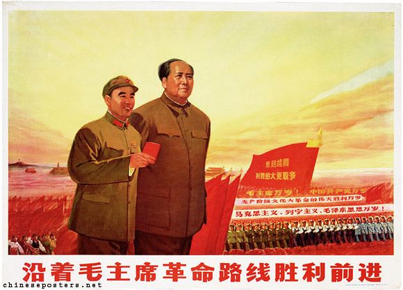 Chinese Propaganda Posters - Mao, Jiang Qing, Lin Biao