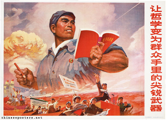 Chinese Propaganda Posters - Workers, Peasants, Soldiers