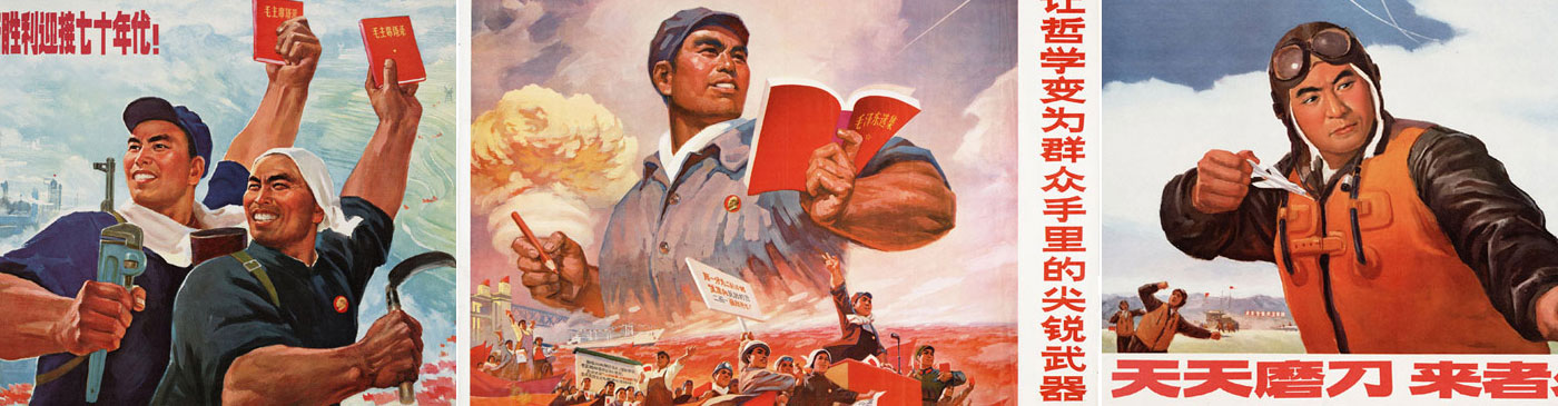 Featured Image Chinese Propaganda Posters